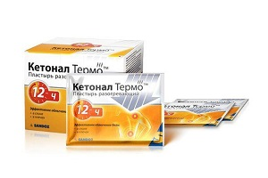 кетонал термо