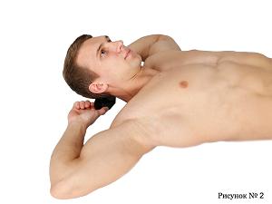 аппарат армос упражнения для шеи